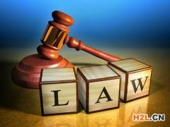 申请专利的查询步骤是怎样的?