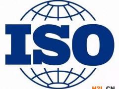 ISO发布人机、降低医疗器械风险、IT服务管理框架和标准、应对建筑业可持续发展挑战的国际标准